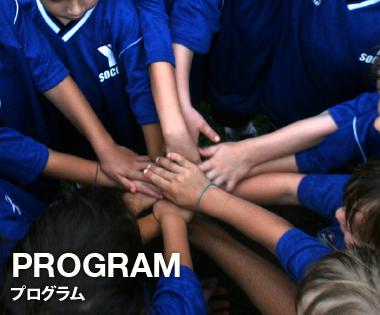 program44