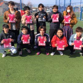 【大会結果】2月10日(日)マリノスふれあいソサイチ F3クラス