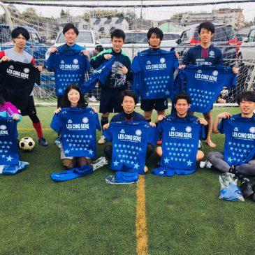 【大会結果】4月14日(日)マリノスふれあいソサイチ F3クラス