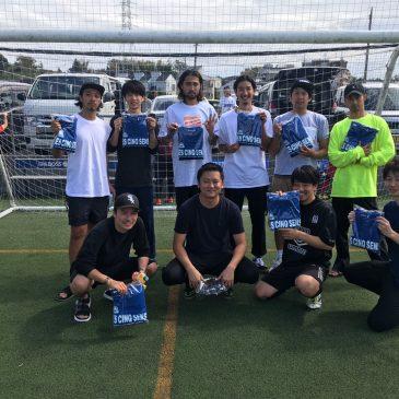 【大会結果】9月22日(日)マリノス東山田ソサイチ大会 F3クラス
