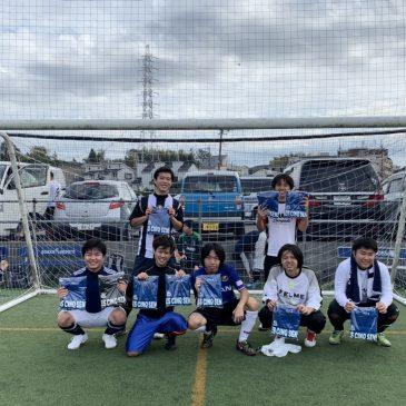 【大会結果】10月27日(日)マリノス東山田ソサイチ大会 F3クラス