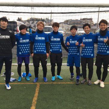 【大会結果】12月30日(月)マリノス東山田ソサイチ大会 F2クラス