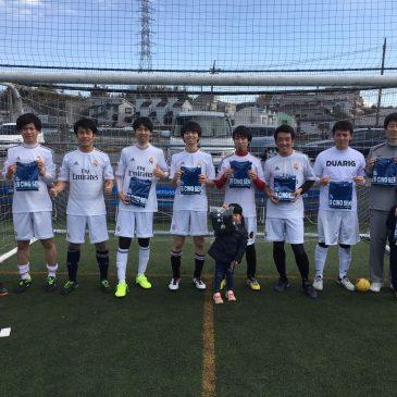 【大会結果】2月23日(日)マリノス東山田ソサイチ大会 F2クラス