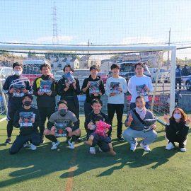 【大会結果】11月22日(日)マリノス東山田ソサイチ大会 F3クラス