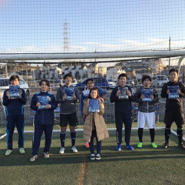【大会結果】12月27日(日)マリノス東山田ソサイチ大会 F2クラス