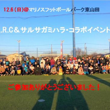 【大会結果】サルサガOver35CUP feat.LRC