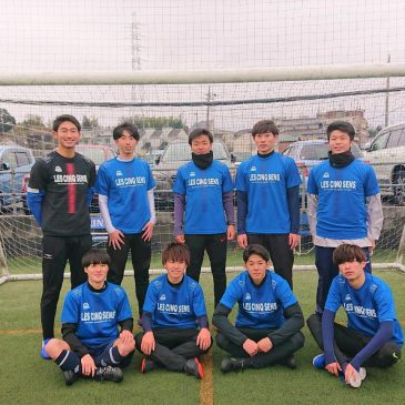 【大会結果】1月24日(日)マリノス東山田ソサイチ大会 F2クラス