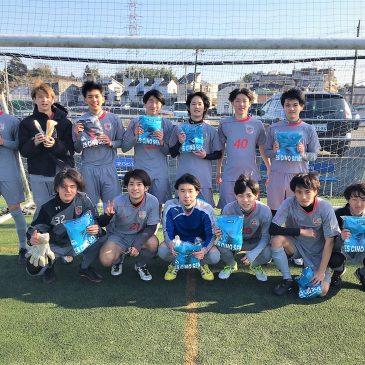 【大会結果】2月11日(木・祝)マリノス東山田ソサイチ大会 F2クラス