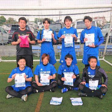 【大会結果】4月25日(日)マリノス東山田ソサイチ大会 F2クラス
