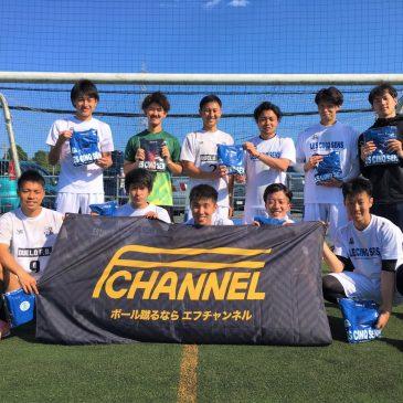 【大会結果】5月23日(日)マリノス東山田ソサイチ大会 F2クラス