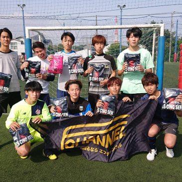 【大会結果】5月9日(日)マリノス東山田ソサイチ大会 F2クラス