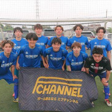 【大会結果】6月13日(日)マリノス東山田ソサイチ大会 F2クラス